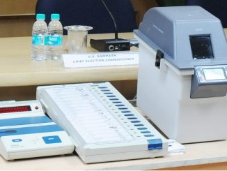 Representational image [Voter Verifiable Paper Audit Trail (VVPAT) with EVM] Source: pib.nic.in