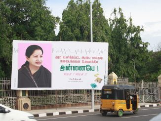 A flex board of the late Tamil Nadu Chief Minister J Jayalalitha in Chennai. Pic: J Pullokaran (via Wikimedia)