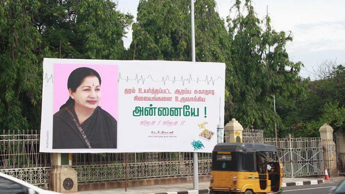 A flex board of the late Tamil Nadu Chief Minister J Jayalalitha in Chennai. Pic: J Pullokaran (via Wikimedia)