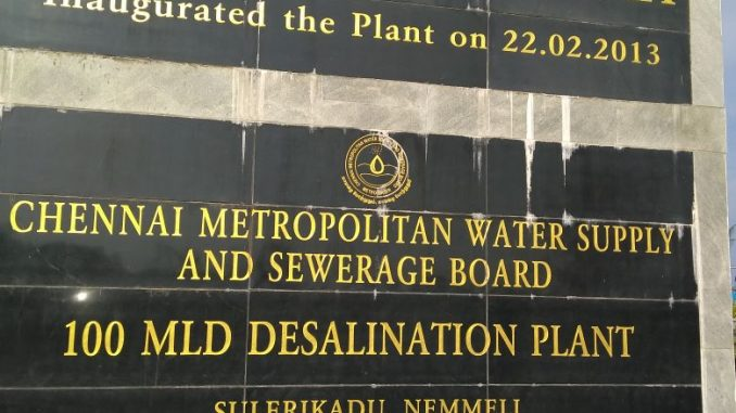 Rs 1.36 crore a day for just 200 million litres of water; can Chennai really afford desalination plants?