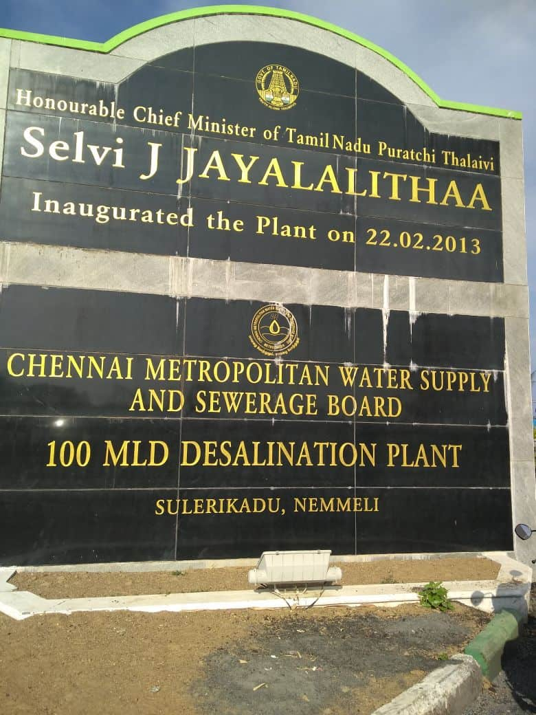 Rs 1 36 crore a day for just 200 million litres of water