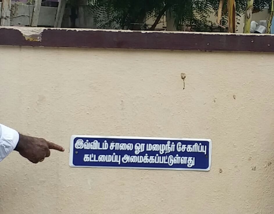 A plaque indicating the location of the RWH setup. Pic: L Sundararaman, Citizen Matters